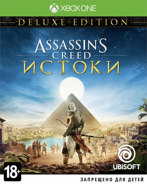 Assassin's Creed: Origins (Истоки) – Deluxe Edition