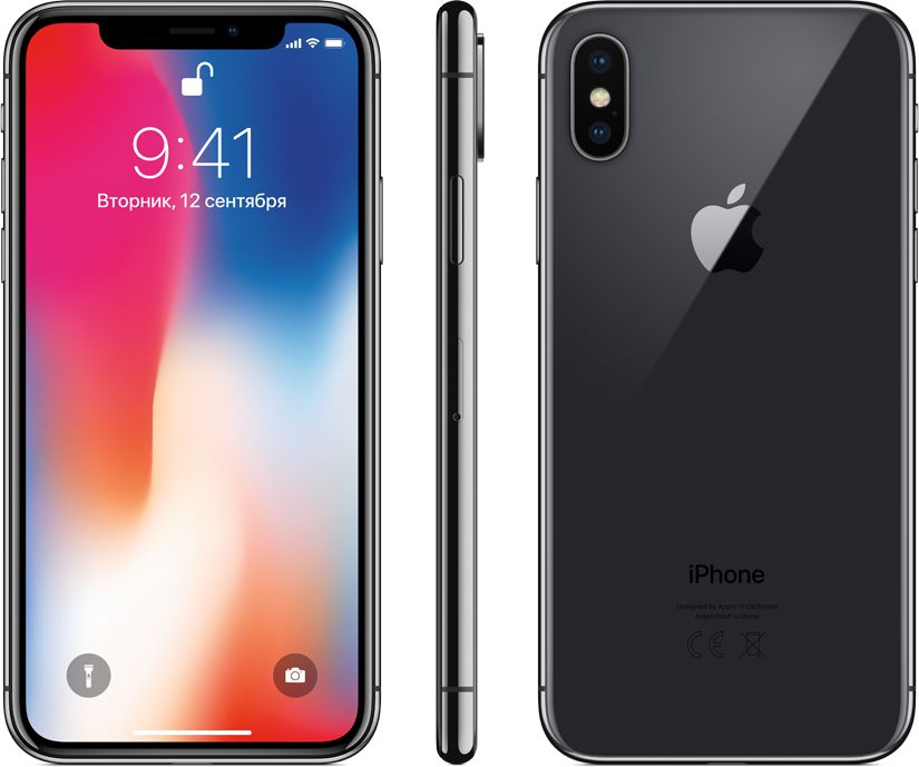 iPhone X (64GB, Space Gray)