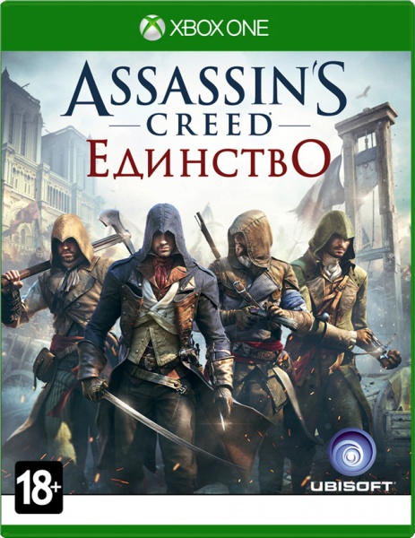 Assassin's Creed: Unity (Единство)