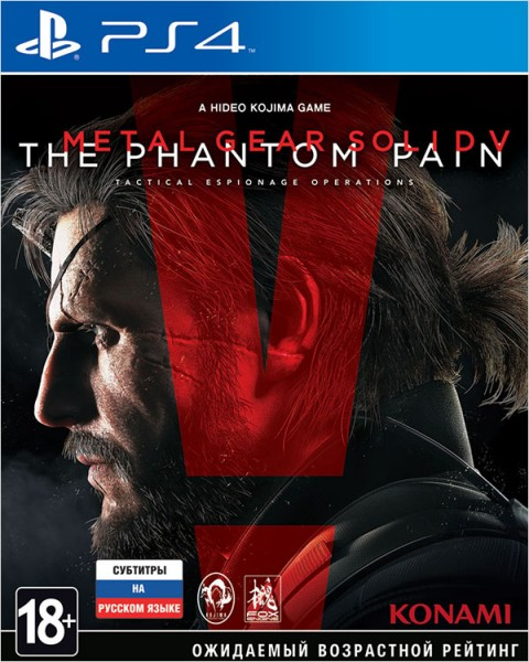 Metal Gear Solid V (5): The Phantom Pain – Day One Edition