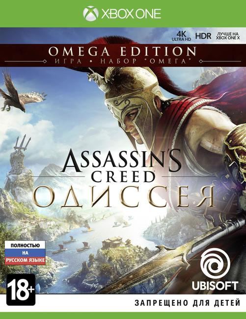 Assassin's Creed: Odyssey (Одиссея) – Omega Edition