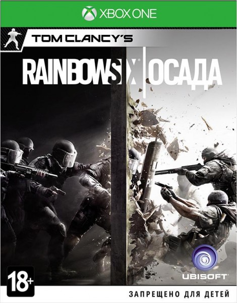 Tom Clancy's Rainbow Six: Siege (Осада) – Collector's Edition
