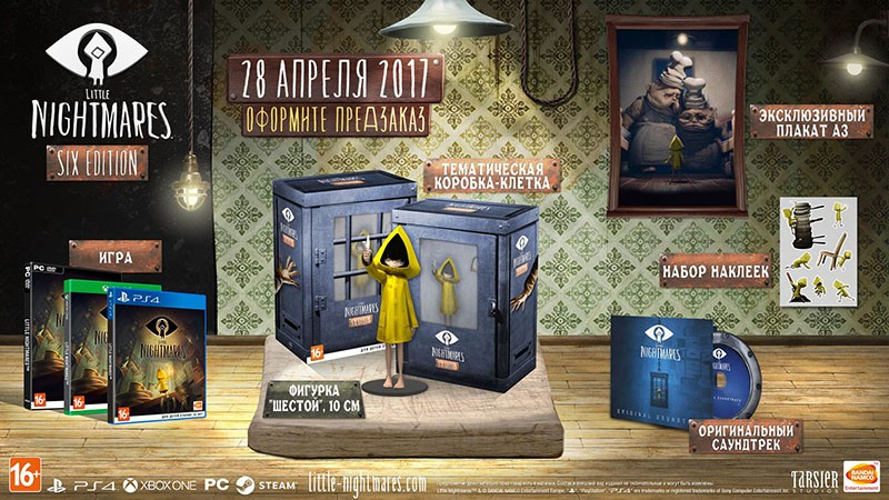 Little Nightmares – Collector's Edition / Six Edition
