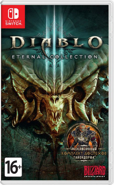 Diablo III (3): Eternal Collection