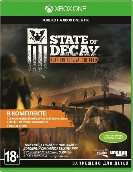 State Of Decay: Year-One – Survival Edition