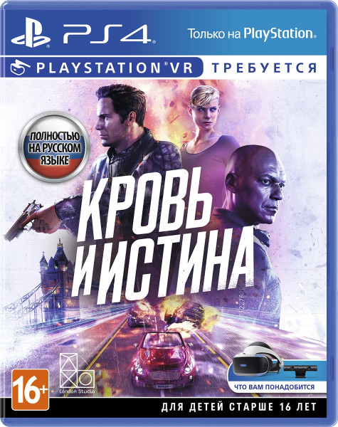 Blood & Truth (Только для VR)
