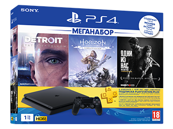 PlayStation 4 Slim (1TB, Jet Black) + Horizon + Detroit: Become Human + The Last of Us: Remastered