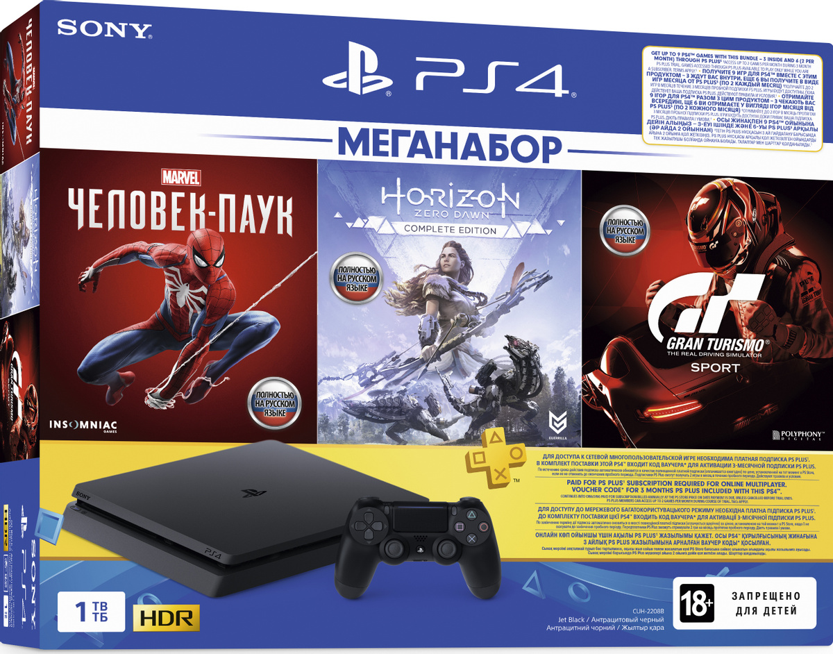 PlayStation 4 Slim (1TB, Jet Black) + Человек-паук + Horizon Zero Dawn + GT Sport + 3 месяца PS Plus