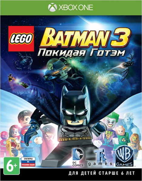 LEGO Batman 3: Beyond Gotham (Покидая Готэм)
