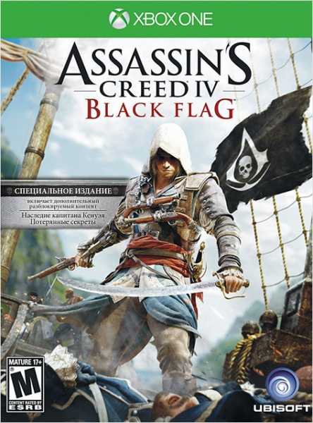 Xbox One + Assassin's Creed IV: Black Flag + Assassin's Creed: Unity