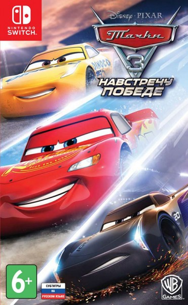 Cars 3: Driven to Win (Тачки 3: Навстречу победе)