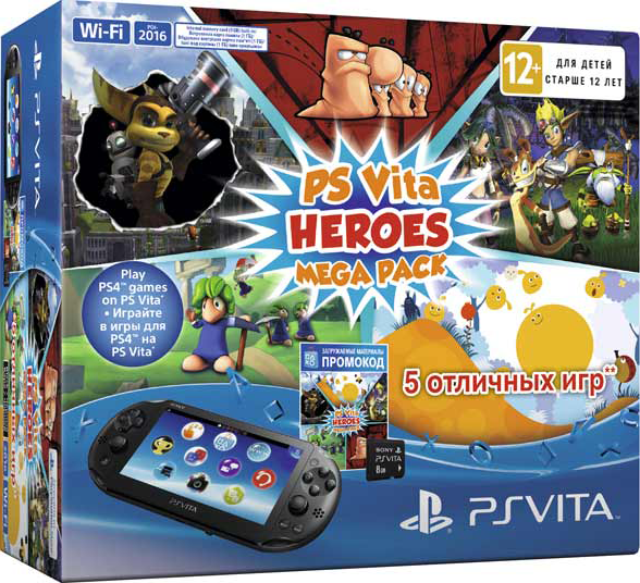 PlayStation Vita + Heroes Mega Pack + 8GB