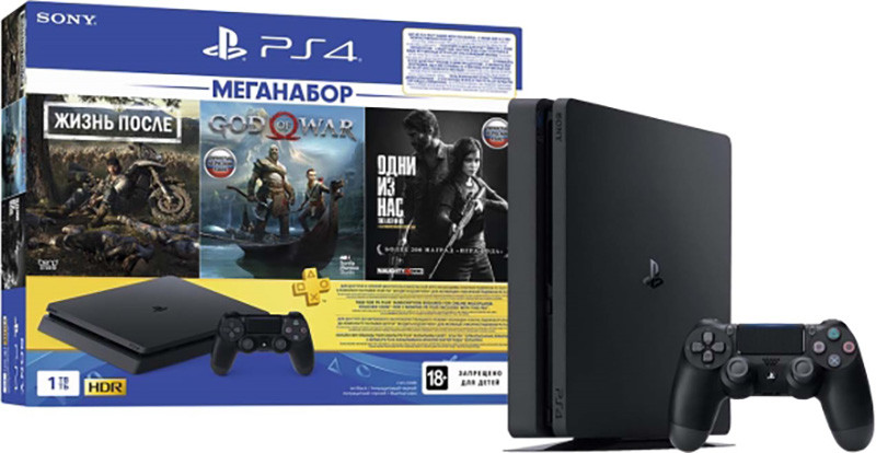 PlayStation 4 Slim (1TB, Jet Black) + DG/GOW/TLOU/PS