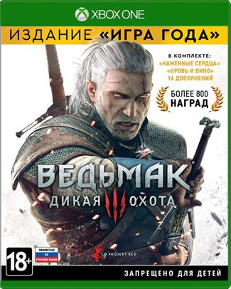 The Witcher 3: Wild Hunt (Ведьмак 3: Дикая Охота) – GOTY (Game of the Year Edition)