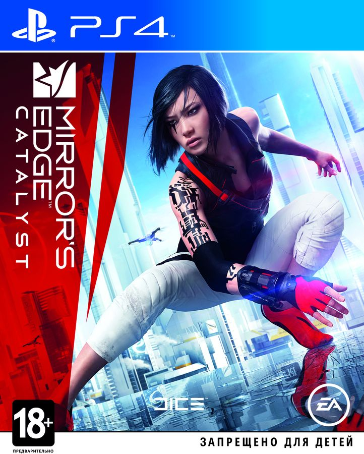 Mirror's Edge: Catalyst
