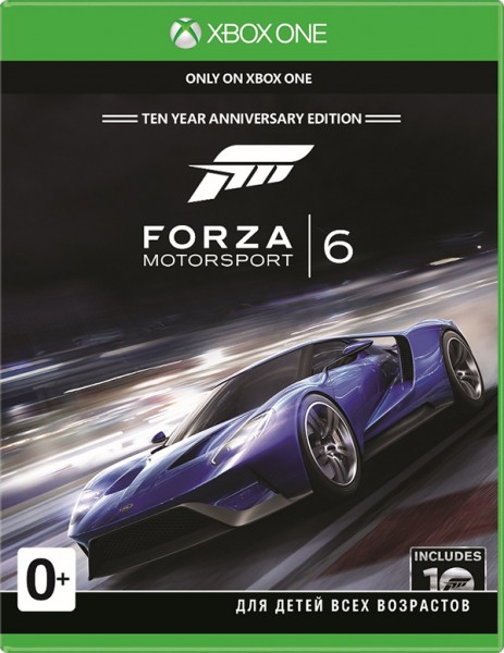 Xbox One 1TB Limited Edition Forza Motorsport 6
