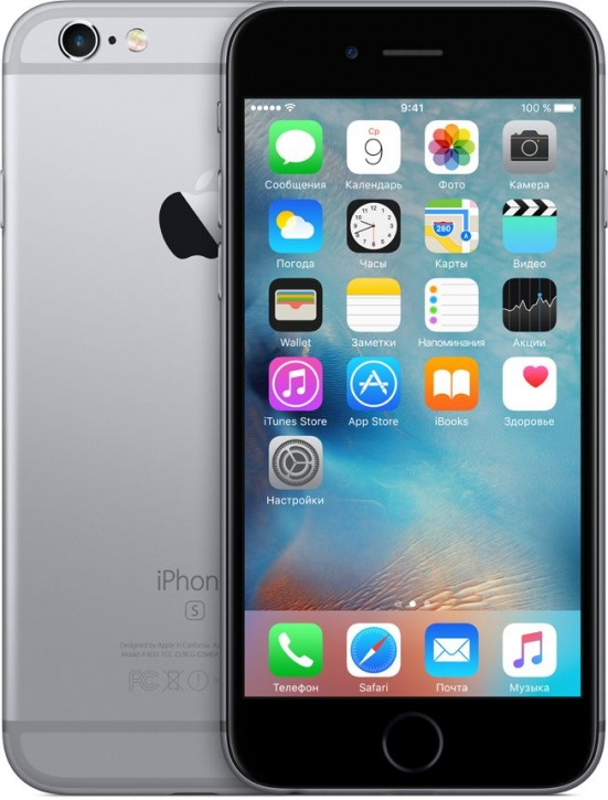 iPhone 6s (32GB, Space Gray)