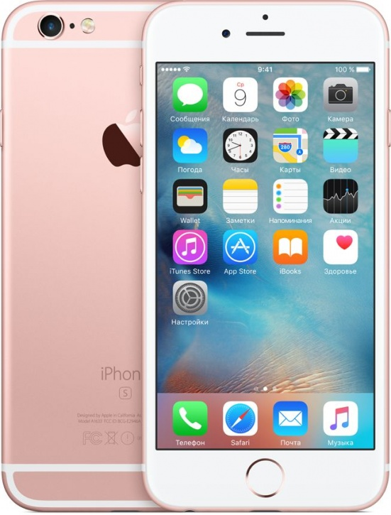 iPhone 6s (32GB, Rose Gold)