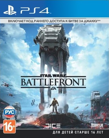 PlayStation 4 (1TB, Jet Black) + Star Wars: Battlefront