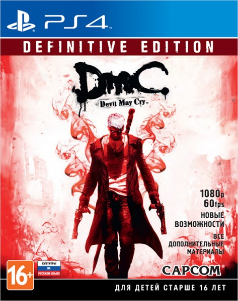 DmC Devil May Cry – Definitive Edition