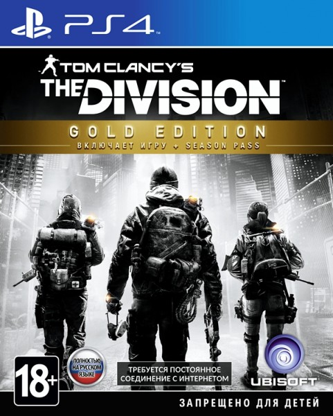 Tom Clancy's The Division – Gold Edition