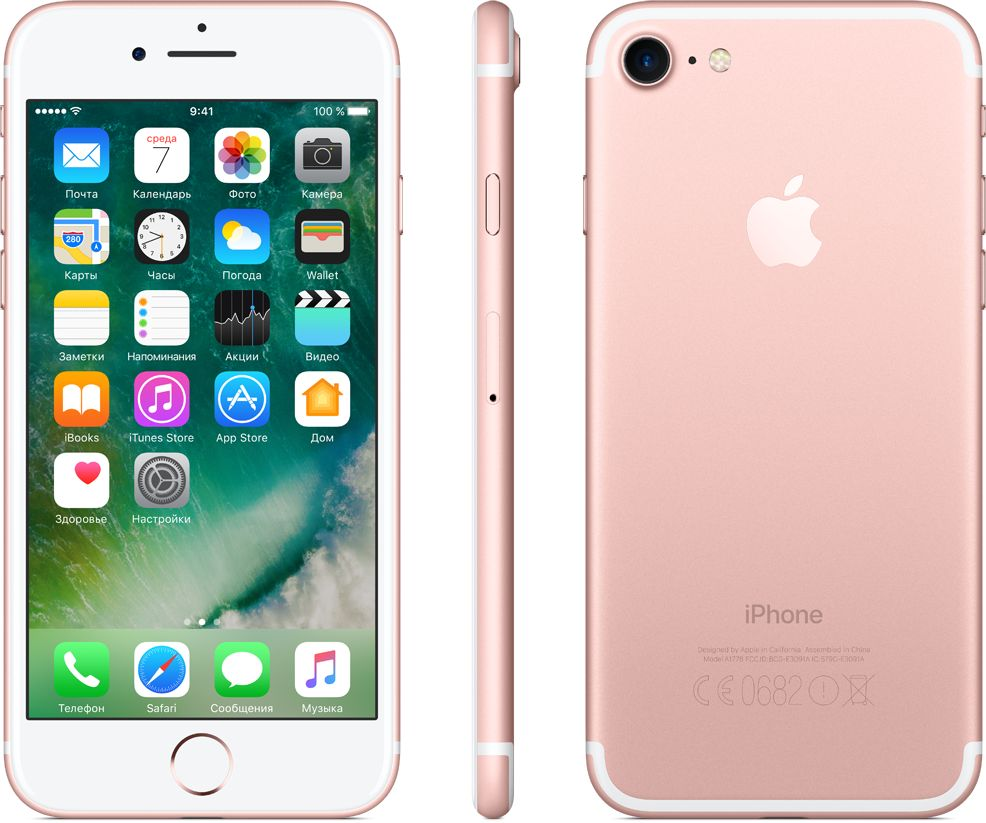 iPhone 7 (128GB, Rose Gold)