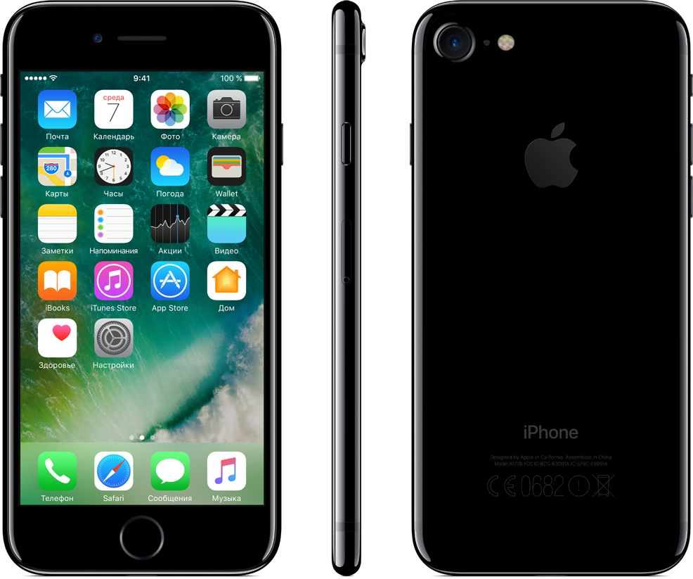 iPhone 7 (128GB, Jet Black)