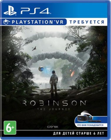 Robinson: The Journey (Только для VR)