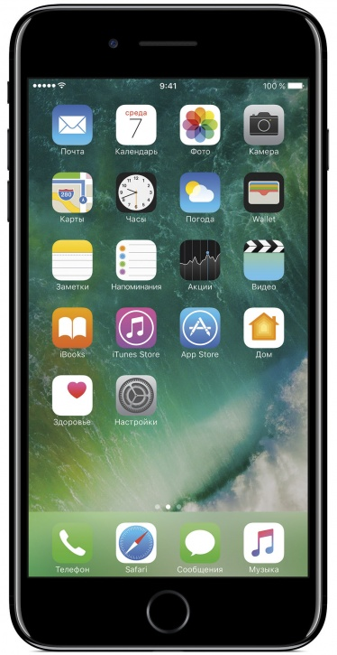iPhone 7 Plus (256GB, Jet Black)