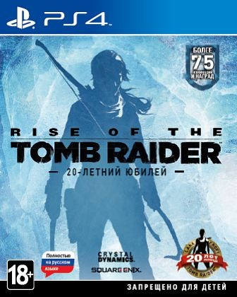 Rise of the Tomb Raider: 20 Year Celebration (20-летний юбилей)