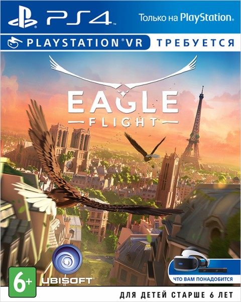 Eagle Flight (Только для VR)