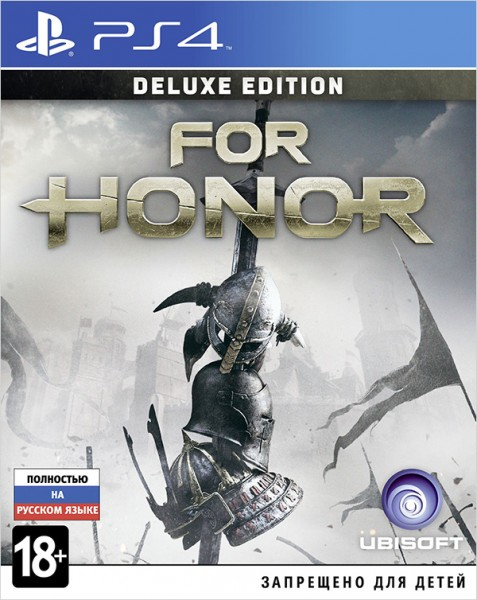 For Honor – Deluxe Edition