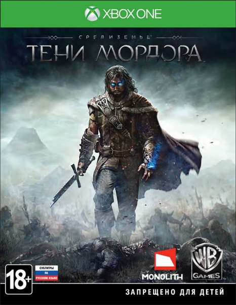 Middle-earth: Shadow of Mordor (Средиземье: Тени Мордора)