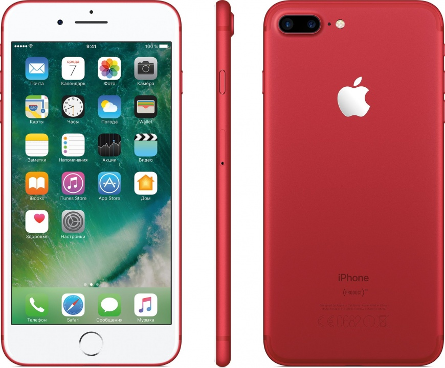 iPhone 7 Plus (256GB, RED)