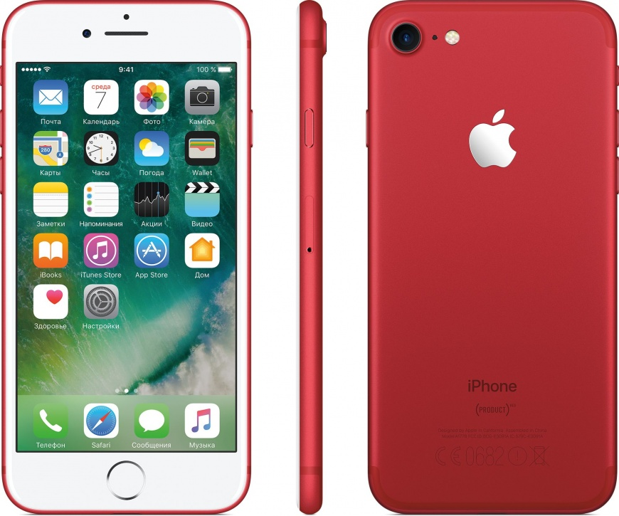 iPhone 7 (256GB, RED)
